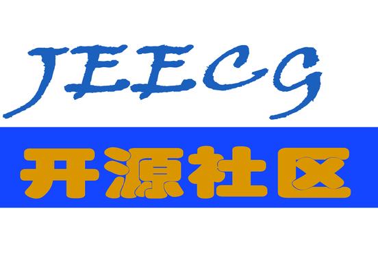 JEECG 全套实战教程