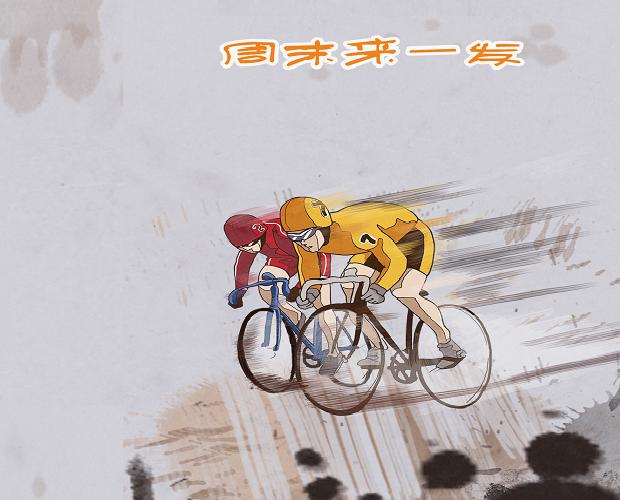 驴友聚(android / app)