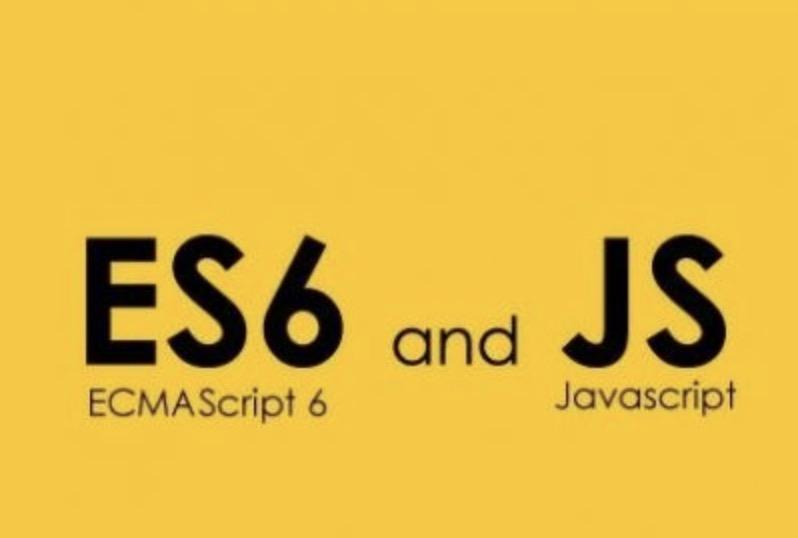 现代javascript程序设计修炼之道-第一季