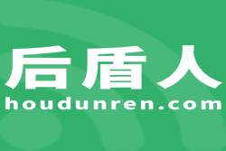 北京后盾计算机技术培训有限责任公司