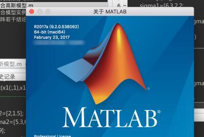 二十八天精通matlab基础编程