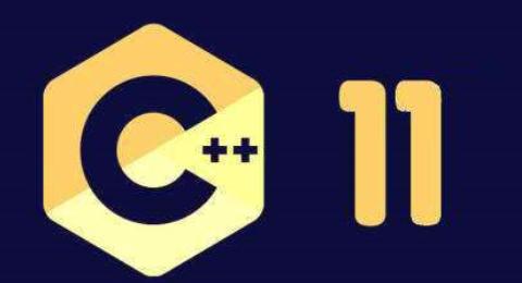 C++11基础教程