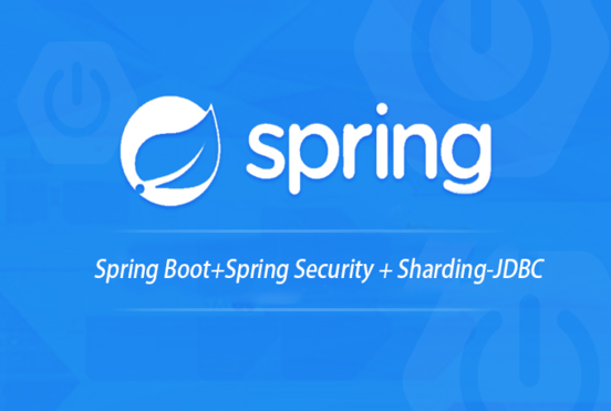 Spring Boot套餐B(Spring Boot+Spring Security+Sharding-JDBC)  title=