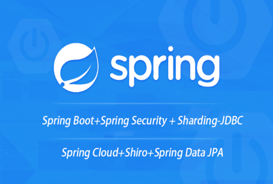 Sping Boot全家桶