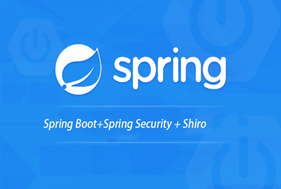 Spring Boot权限套餐(Spring Boot+Security5+Shiro)  title=
