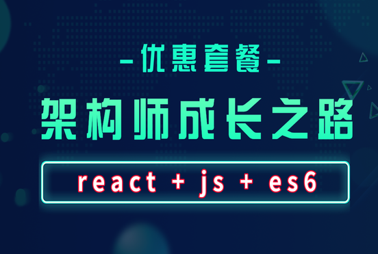 react+es6+js  title=