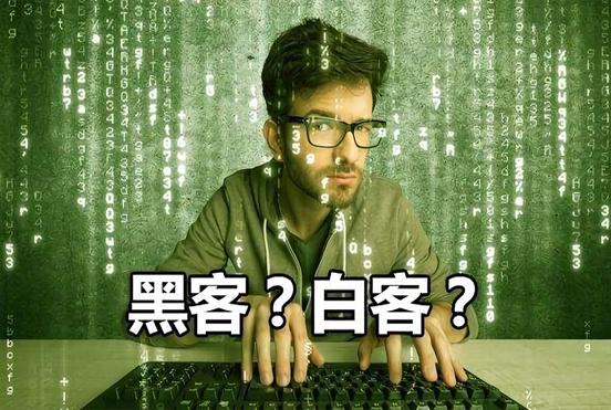 Kali Linux渗透测试与黑客脚本语言编程系列课程