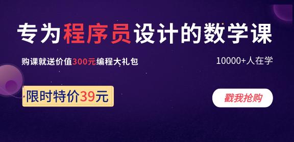 9000+程序员在学!最后3天优惠价!