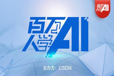 人工智能是学术搜索的未来吗?