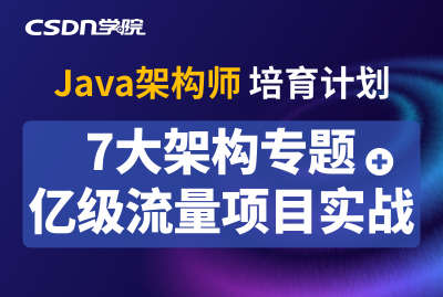第三阶段-4.2.11:SpringCloud Gateway的使用