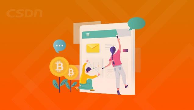 基于区块链的供应链金融系统解决方案