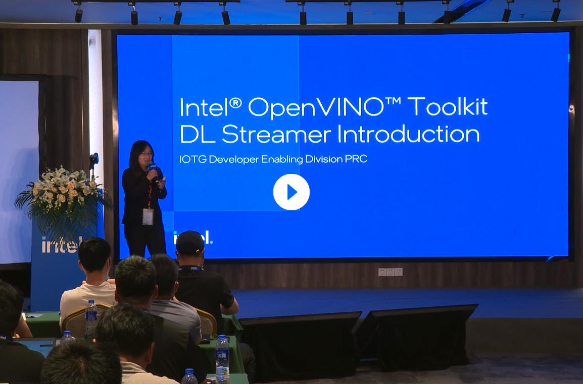 DL streamer介绍